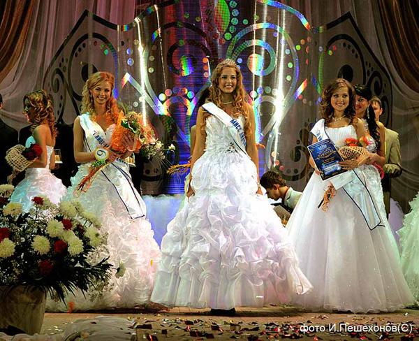 Мисс Лидчина-2009