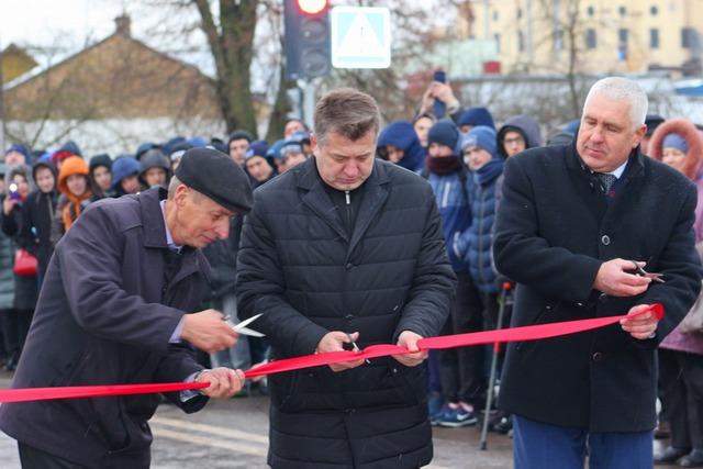 Открыта улица Свердлова