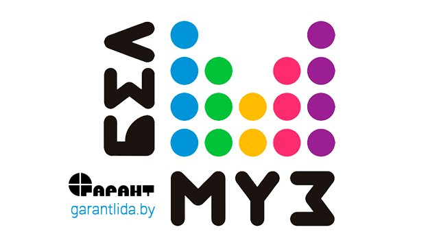 Логотип телеканала