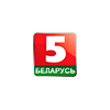 Беларусь 5 [HD]