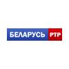 РТР-Беларусь